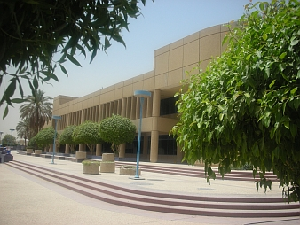 TTC Main Building, Riyadh